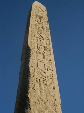 Photo : obelisque de Karnak